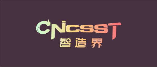 2020CME中国机床展上午直播回放